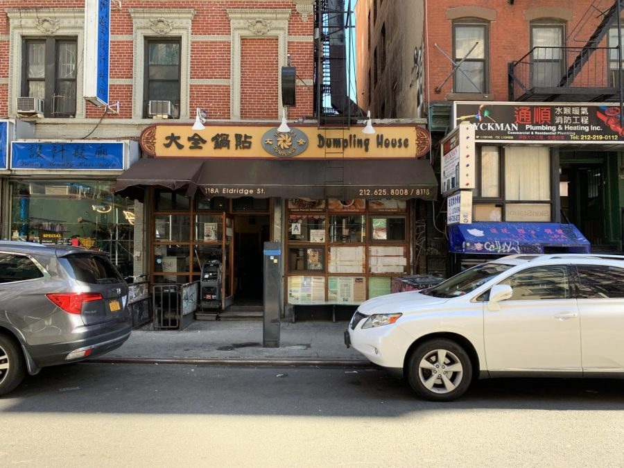 Vanessa's Dumpling House has expanded to three New York City Locations. (Courtesy of Chris Capuano)