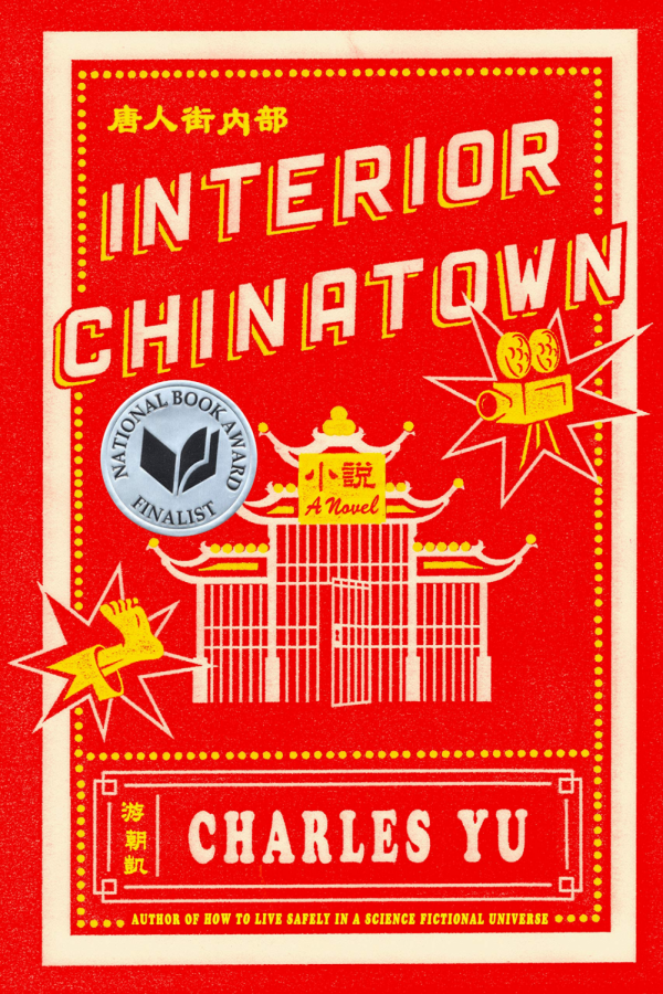 %22Interior+Chinatown%22+is+one+of+the+best+books+of+the+year.+%28Courtesy+of+Facebook%29